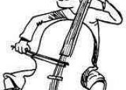 Clases violonchelo y/o lenguaje musical